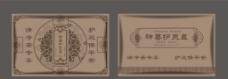 骨灰盒包装袋 (注平面图)图片