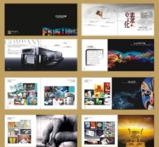 印刷厂画册设计图片