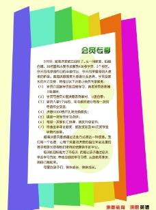 竖版彩虹写真图片