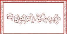 剪紙花紋邊框圖片