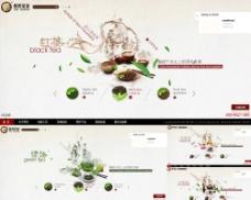 茶业网站flash图片