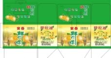 柠檬彩箱图片
