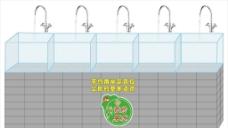 节约用水 道具图片