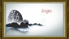 企业文化墙背景图片