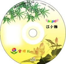 光盘模板图片