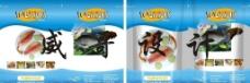罗菲鱼包装设计图片