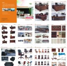 办公家具画册图片