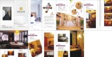 宾馆宣传册图片