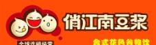俏江南豆浆图片
