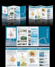 重工业园四折页图片
