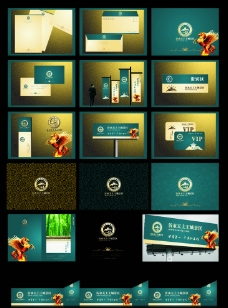 公司VI 设计图片