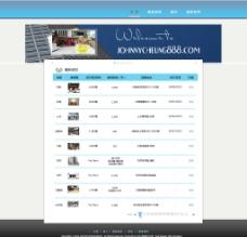 房地产网站效果图图片