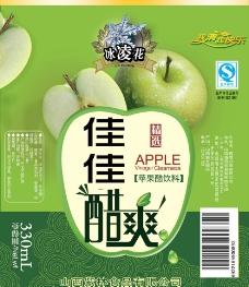 苹果醋饮料包装图片