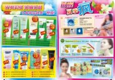 洁面面膜护肤产品图片