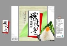 粽情意粽子礼盒图片