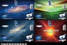 ipod店面海报图片