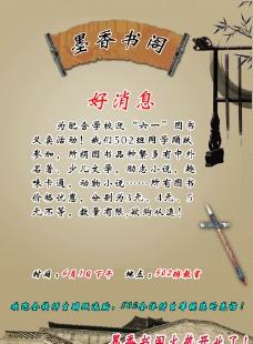 六一儿童节海报图片