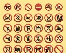公共标识禁止牌图片