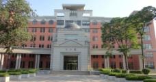 南开大学 行政楼图片