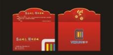 邀请函 请贴 贺卡 红色背景图片