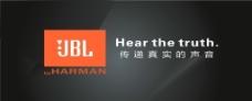 JBL 广告图图片