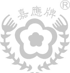 嘉应牌标志图片
