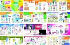 化妆行手册图片