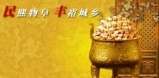古朴中国风素材图片