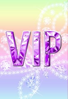 字母VIP图片