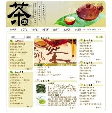 茶道网图片
