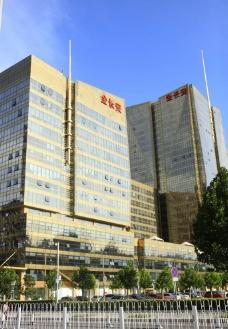 北京金长安大厦外景图图片