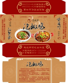 餐厅抽纸包装设计图片