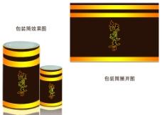 茶叶包装桶设计图片