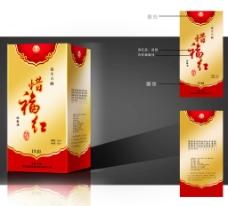 酒包装(平面图)图片
