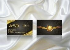 ASD高档名片图片