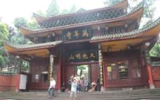 万年寺图片