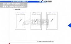 广州科域电子VI 矢量CDR文件 VI设计 VI宝典