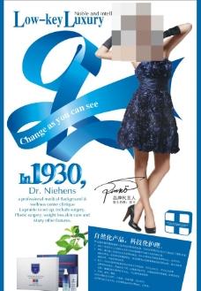 化妝品封面海報圖片
