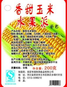 香甜玉米图片