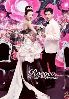 洛可可公主之梦 婚纱样片图片