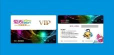 VIP 会员卡 KTV图片