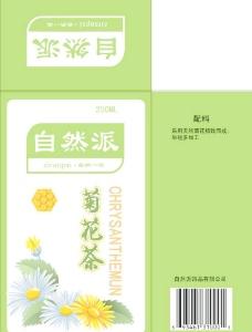 菊花茶 包装图片