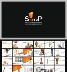 广告公司ppt模板下载