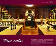 红酒会馆宣传册图片