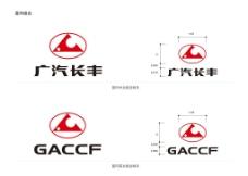 广汽长丰汽车竖版标志图片