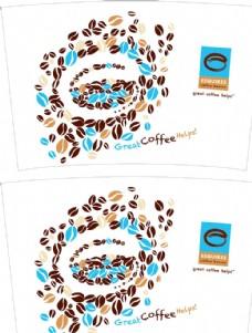 咖啡纸杯子