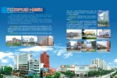 九江市庐山区十里街道图片