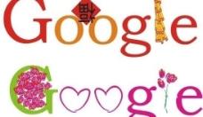 字母google设计图片