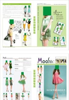 木石服饰报纸图片