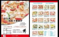 披薩屋宣傳單圖片